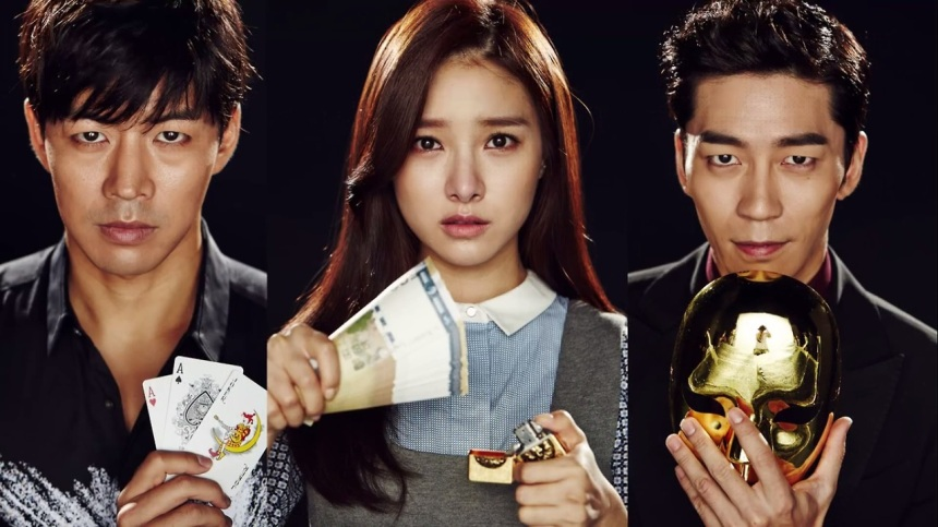 Lee Sang Yoon, Kim So Eun, Shin Sung Rok