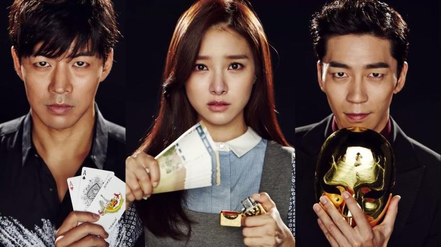 Lee Sang Yoon, Kim So Eun, Shin Sung Rok