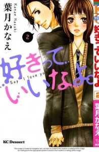 "Say ""I Love You"" Volume 1 cover"