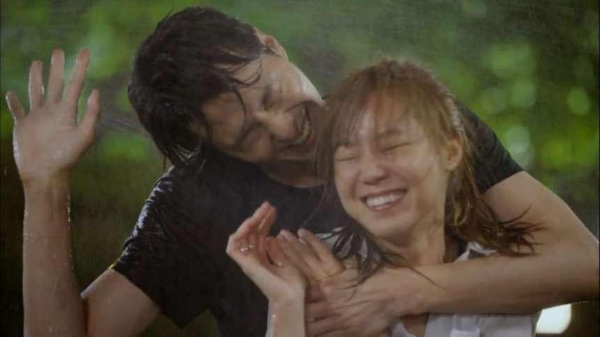 Gong Hyo Jin, Jo In Sung