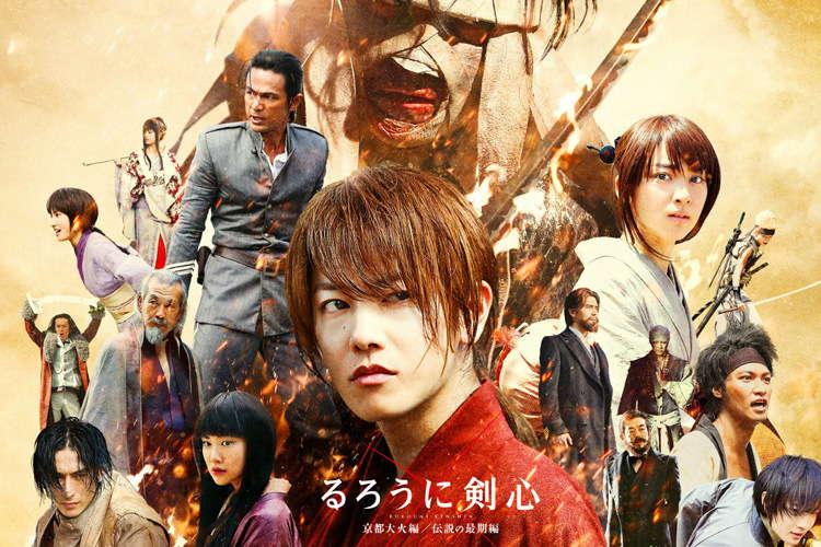 Jmovie Review Rurouni Kenshin Finale Asian Addicts Anonymous