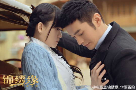 Chen Qiao En, Huang Xiao Ming