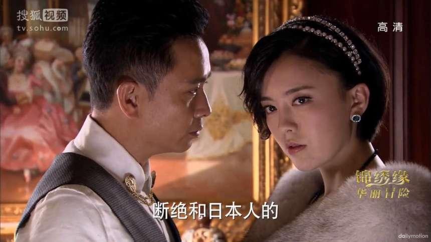 Tse Kwan Ho, Lv Jia Rong