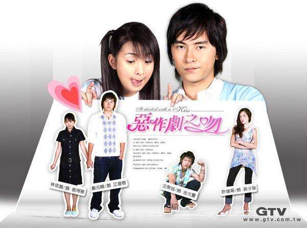 Ariel Lin, Joe Chen