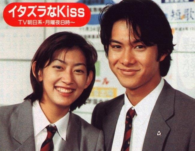 Itzura na Kiss 1996