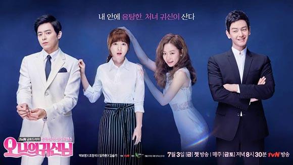Park Bo Young, Jo Jung Suk