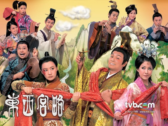 Asian Dramas Streaming 83
