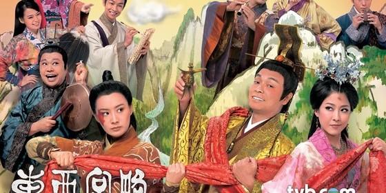 TVB drama poster