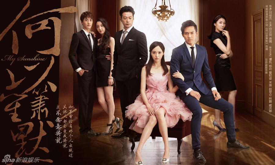 Asian Dramas & Movies on Netflix: October 2018 Part 2