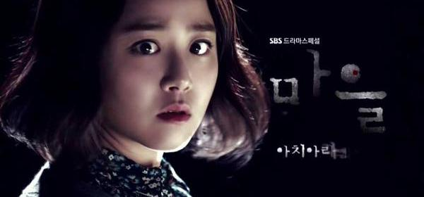 Moon Geun Young as Han So Yoon