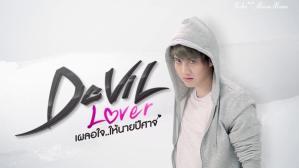 Devil Lover