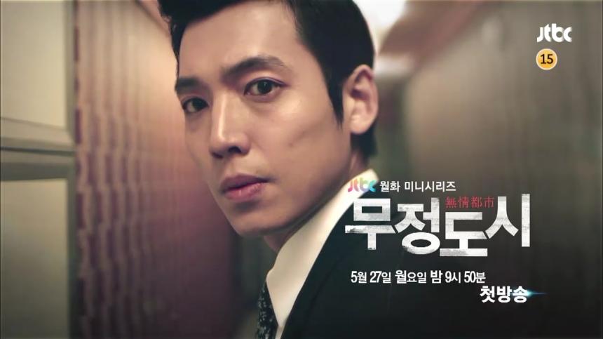 Kyung Jung Ho