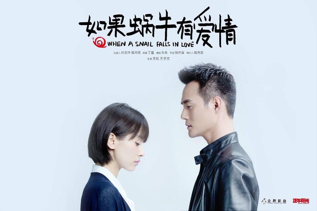 When A Snail Falls In Love Episodes 1-2 Recap | Asian