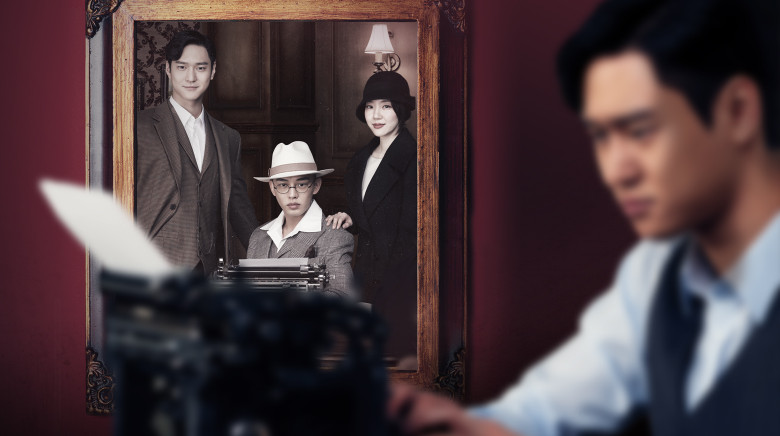 Chicago Typewriter Korean Drama