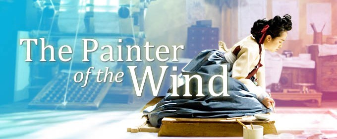 kdrama painter of the wind