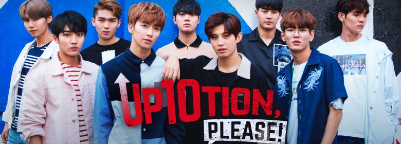 up10tion please logo