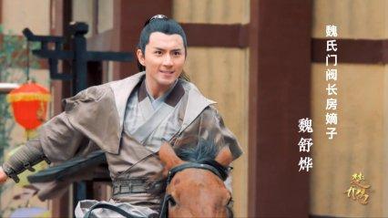 Wei Suye