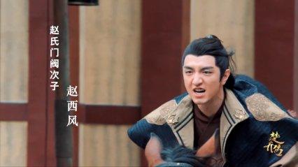Zhao Xifeng