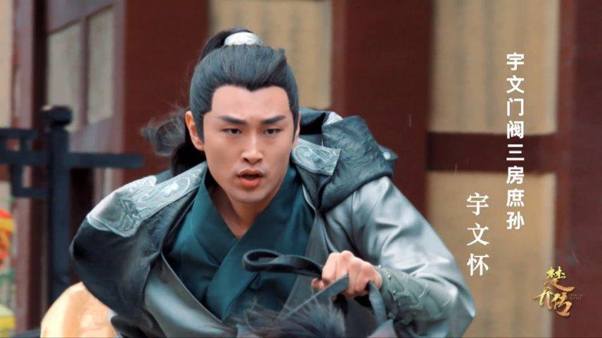 Yuwen Huai