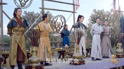 PrincessAgents-e01-005