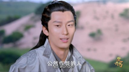 PrincessAgents-e01-026