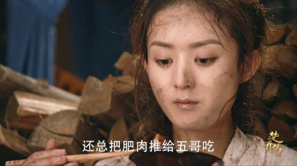 PrincessAgents-e01-036
