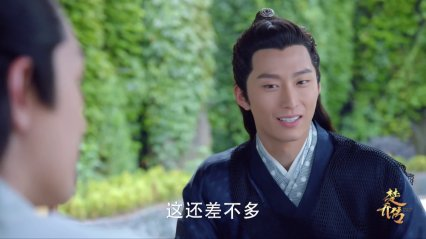 PrincessAgents-e01-041