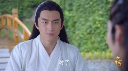 PrincessAgents-e01-042