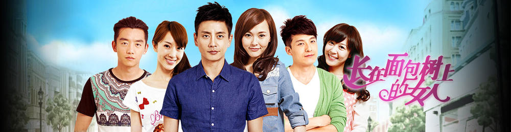 Asian Entertainment Streaming Updates – August 21, 2017