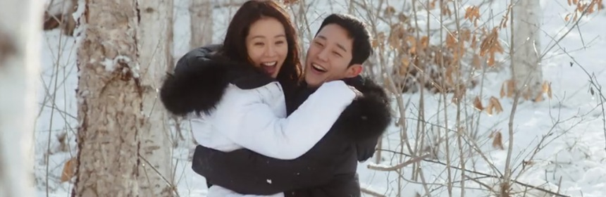 Son Ye Jin with Jung Hae In