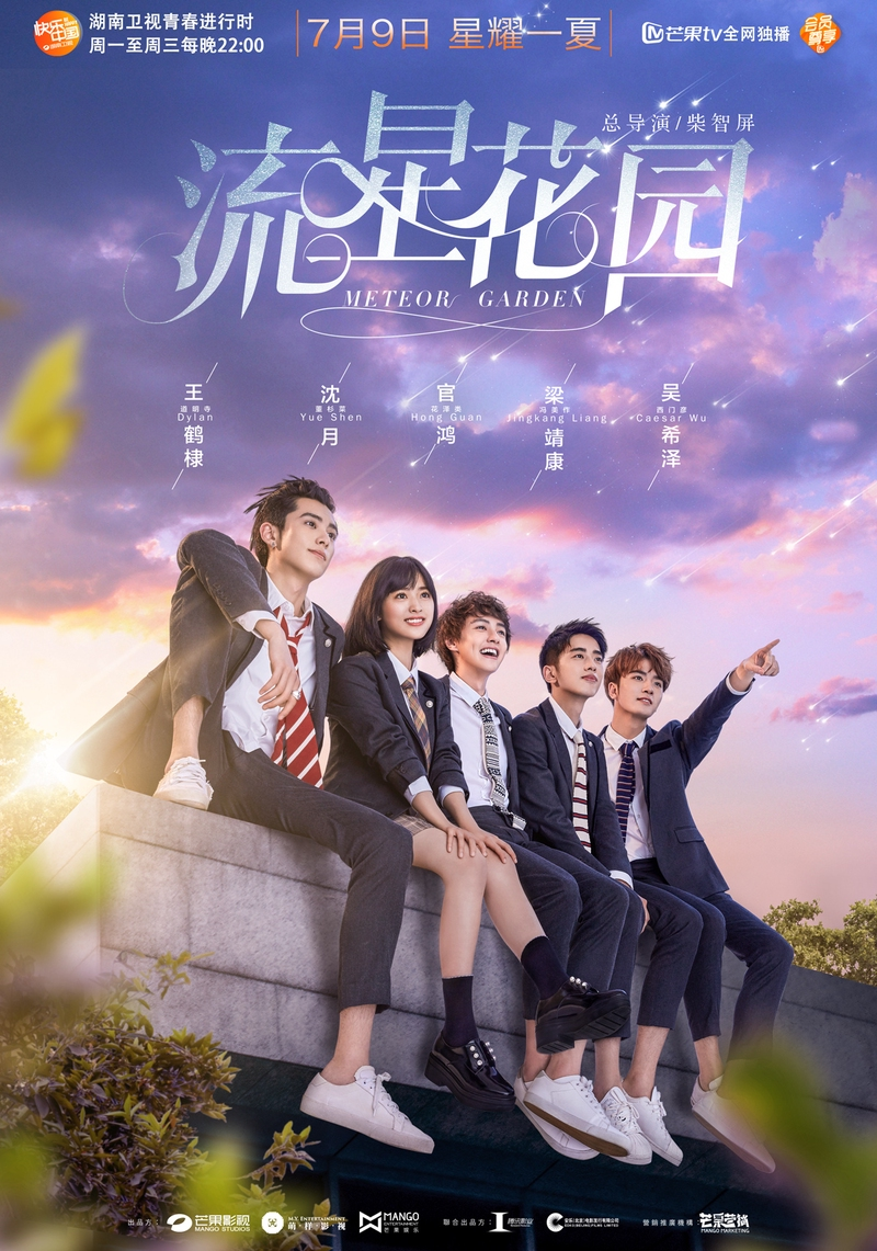 2018 Chinese Drama Meteor Garden now on Netflix
