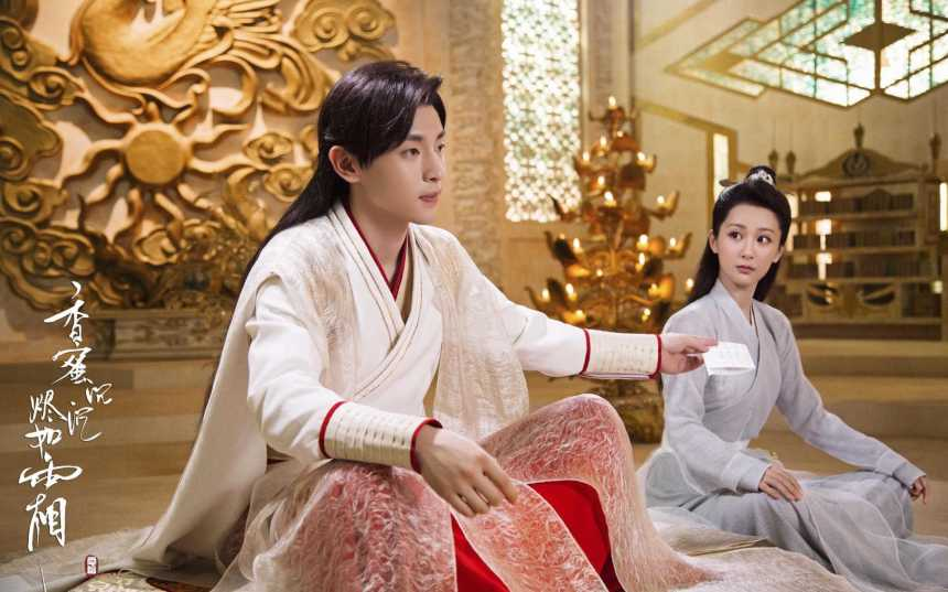Phoenix & Jin Mi