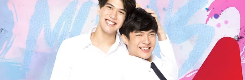 2Moons2 Phana and Wayo