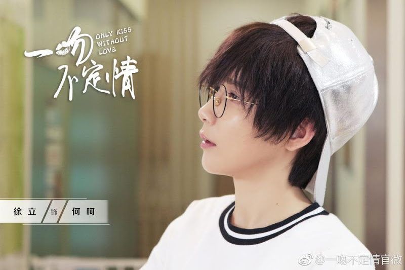 Xu Li as He He, Tong Tong's male version in Chinese Drama Only Kiss Without Love