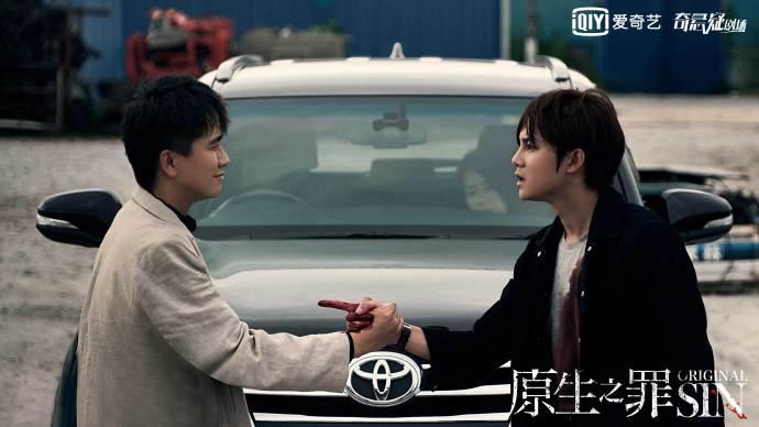 2018 Chinese Drama Original Sin